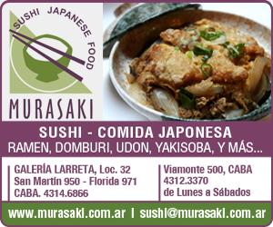 Murasaki 300 x 250 home 1 julio