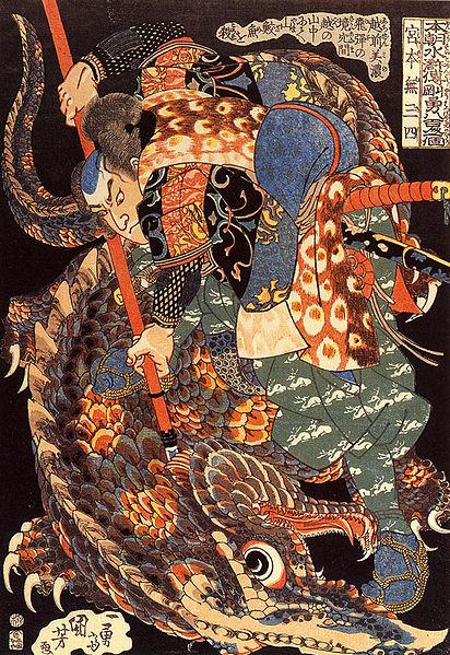 Musashi luchando contra un monstruo con forma de cocodrilo. Por Utagawa Kuniyoshi.