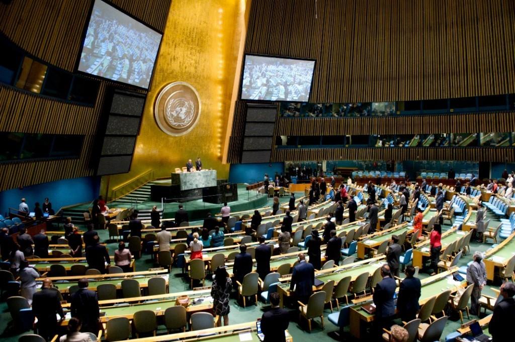 Getileza de la Organización de Naciones Unidas (Sede Chile).