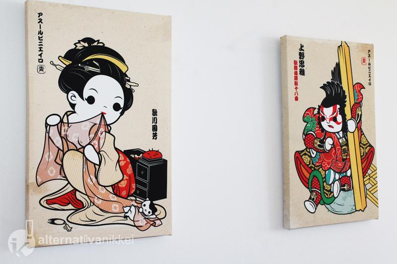 Algunos de los trabajos de Estudio Kudasai. Foto: Romina Giménez