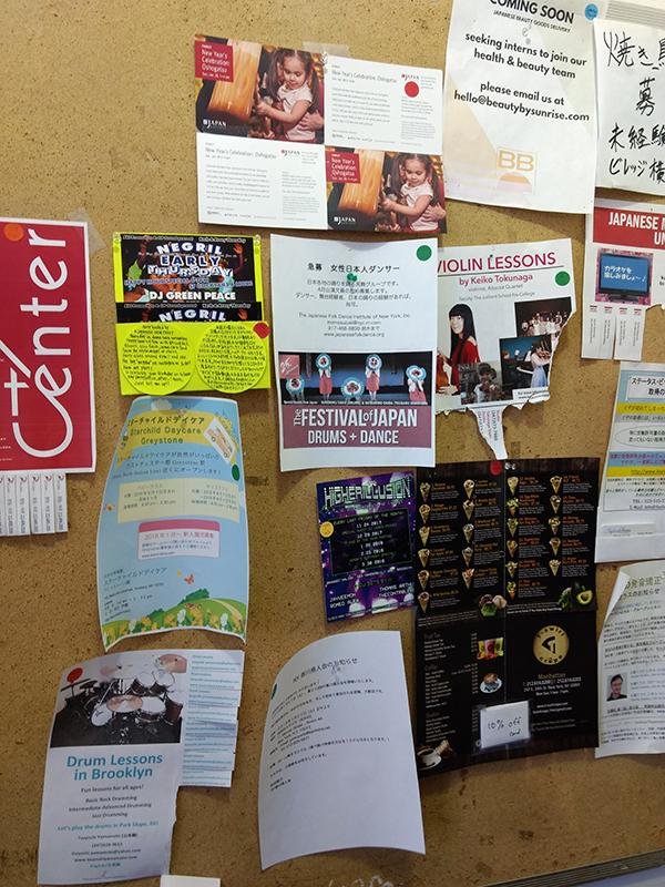 Cartelera de avisos para la comunidad en el Sunrise Market. Foto: Delfina Virasoro.