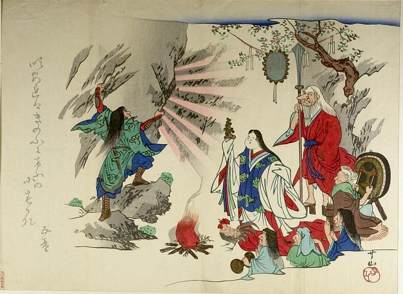 Impresión que muestra a los kamigami fuera de la Cueva de las Rocas Celestiales tratando de hacer salir a Amaterasu. Obra de autor desconocido del período Edo.
