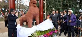 """En conmemoración del 45 aniversario de este predio, se remodeló el portal de ingreso inspirándose en el famoso """"Shurei no Mon"""" de Okinawa."""