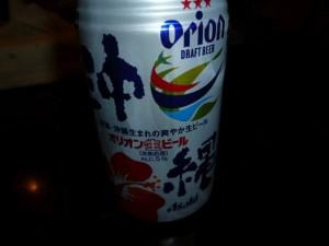 cervea Orion en lata