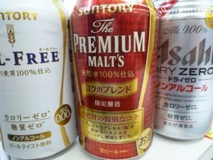 cervezas Suntory en lata