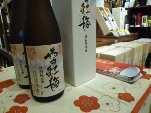 sake 01