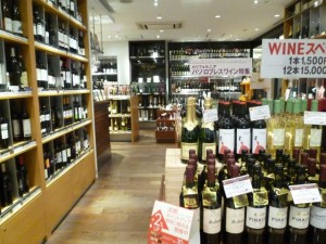 winery 03