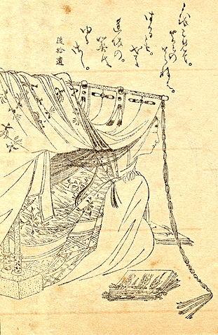 "Retrato de Sei Shonagon (965-1010s?), ensayista, cortesana, autora de ""El libro de la almohada"""
