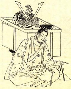 Minamoto no Yoshitsune (1159 – 1189, Samurai, general del clan Minamoto, héroe de las Guerras Genpei). Uno de los retratos de personajes históricos del Zenken Kojitsu.