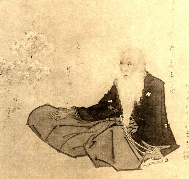 Autorretrato de Yosai Kikuchi