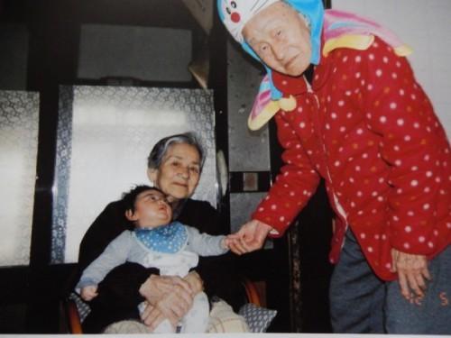 Grandpa 1 por Ume Kayo