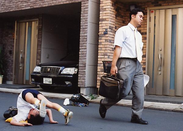 Vida cotidiana 2 por Ume Kayo
