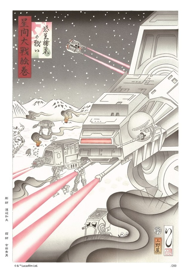 ukiyoe-battle-of-hoth