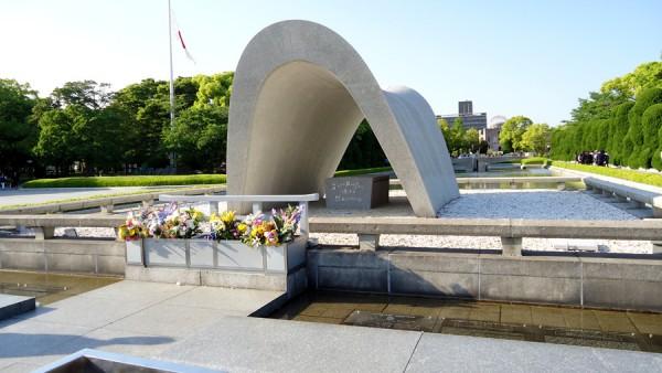 Monumento a las víctimas de la bomba de Hiroshima.