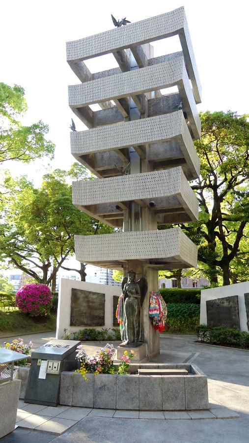 Torre de la Memoria de los estudiantes movilizados. En honor a los estudiantes que murieron el día de la bomba.