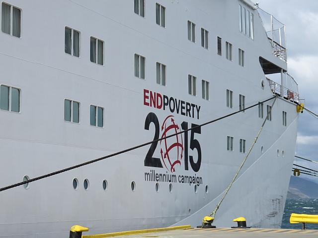 Peace Boat adhiere a las campañas de las Naciones Unidas.
