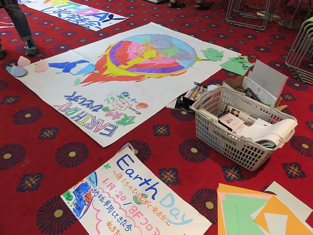 El material que los participantes prepararon para el Earth Day.