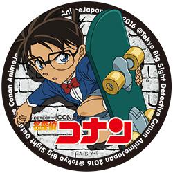Detective Conan: ©青山剛昌/小学館・読売テレビ・TMS 1996 - Foto: AnimeJapan
