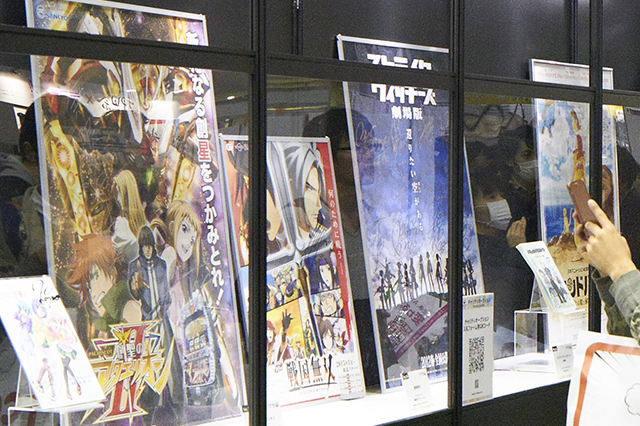 Wall of Animation - Foto: AnimeJapan