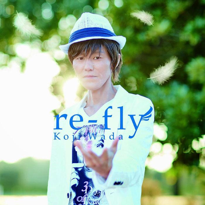 """Kouji Wada con su single """"re-fly"""", que lanzó para la nueva serie de Digimon Tri"""
