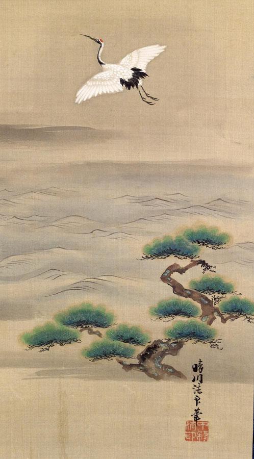 "Obra ""Three Cranes Flying in a Misty Landscape"" (Período Edo-Meiji) via Wikimedia Commons. Imagen archivo de Walter Art Museum (Henry Walters Collection)"