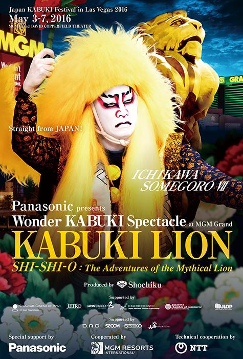 Poster del show en Las Vegas. ©Shochiku Co. Ltd.