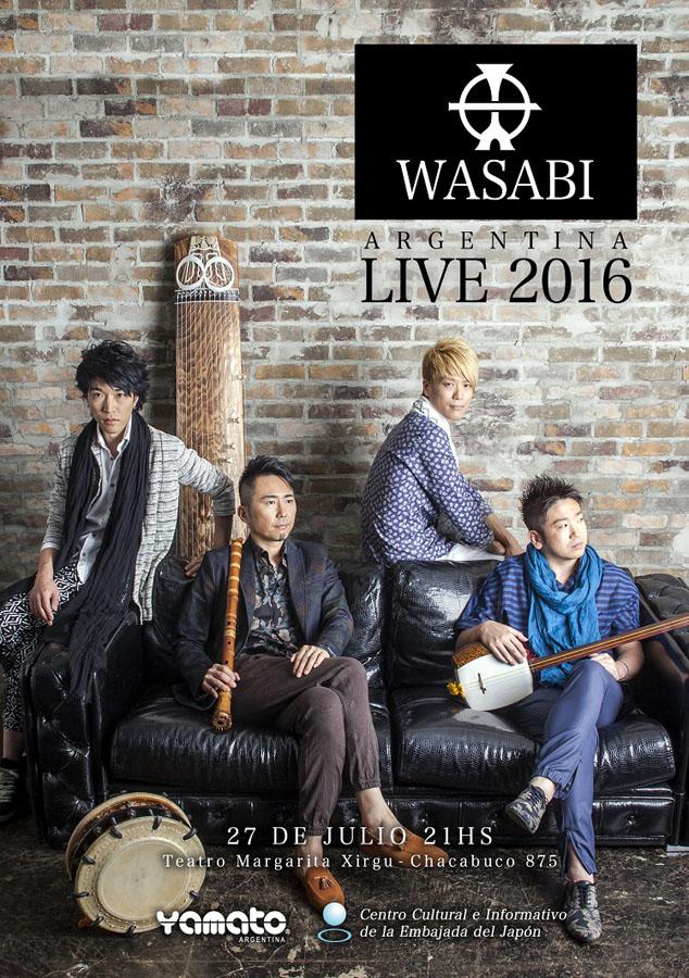 flyer_wasabi