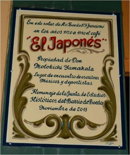 """Placa en el local donde se encontraba el café """"El japonés"""", en Boedo 873. Foto gentileza de Roberto Yamakata."""