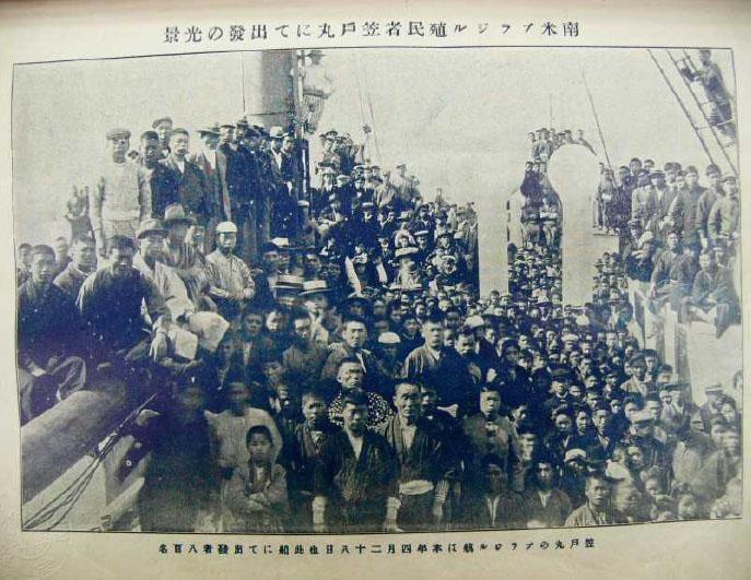 Primeros inmigrantes japoneses que viajaron en el Kasato Maru (1908). Foto gentileza de Asociación Japonesa en la Argentina y Roberto Yamakata.