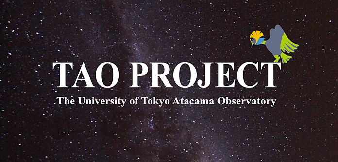 Logotipo TAO. Gentileza del Departamento de Comunicaciones de la Universidad de Tokyo.