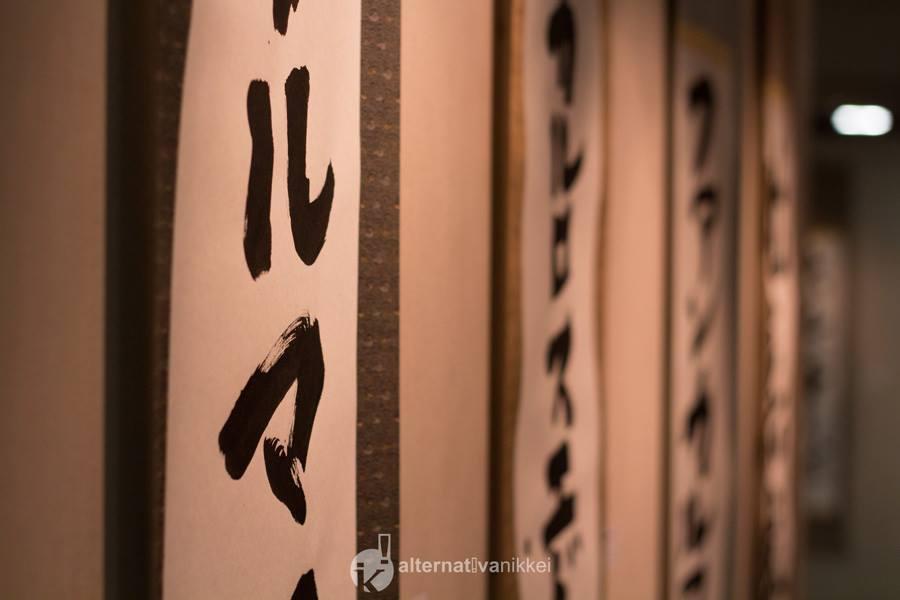 Kakemono, con caligrafía de Ryuho Hamano Foto: tbo