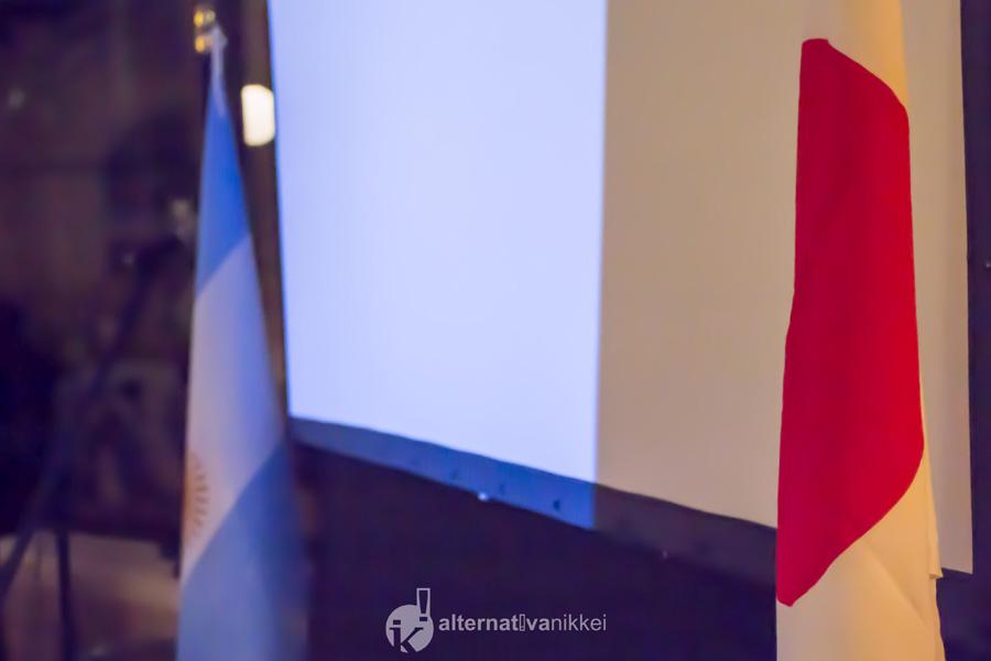 Cena por los 100 años de AJA. Bandera argentina y japonesa, unidas en un mismo encuentro! Foto: tbo