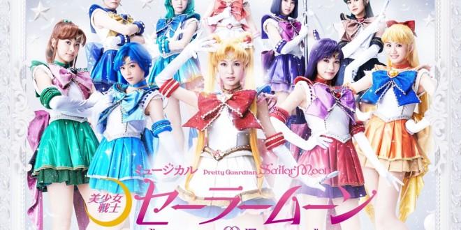 Portada Publicitaria del Nuevo Sera Myu (Musical de Sailor Moon) -Amour Eternal- ©SKIYAKI PRODUCCIONES