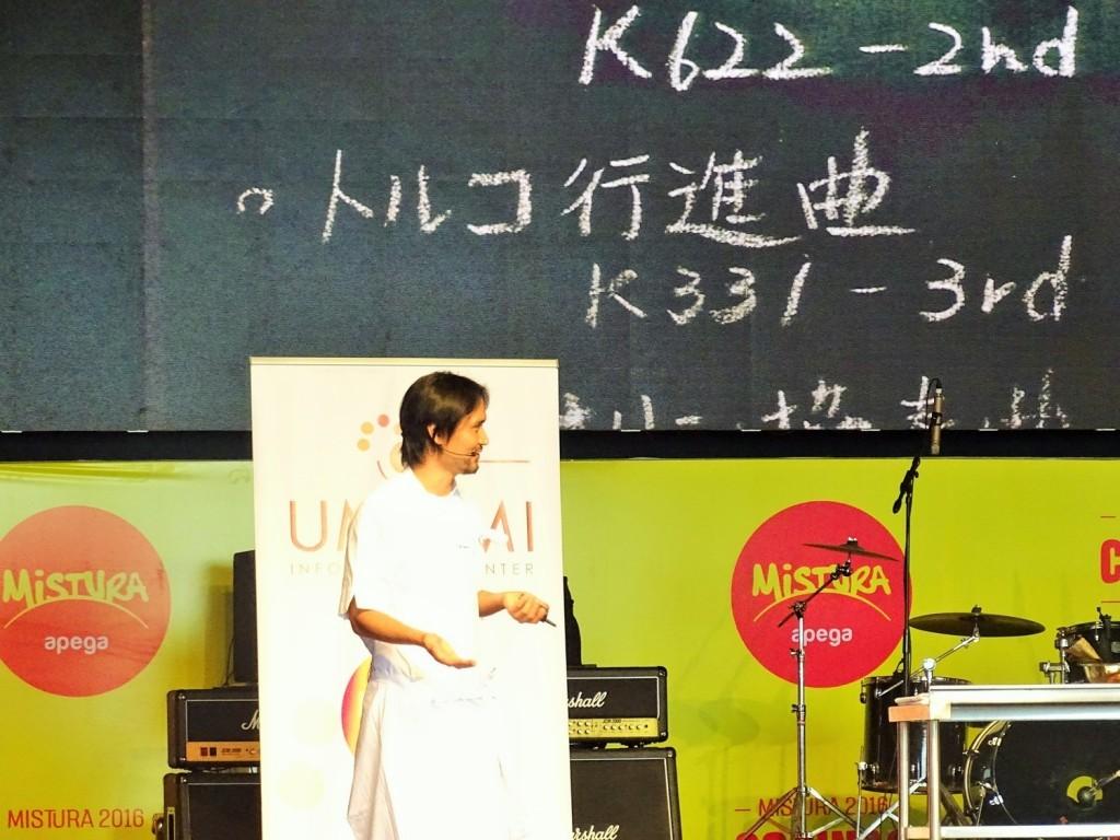 Shinobu Namae en charla motivacional (FOT: Mario Guardia-Hino G.)