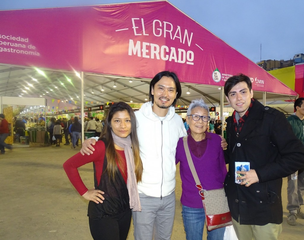 Esthefanya Chuquín (Guía Turística), Shinobu Namae (Chef Int.), Doris Sato (Intérprete) y Mario Guardia-Hino (Periodista).