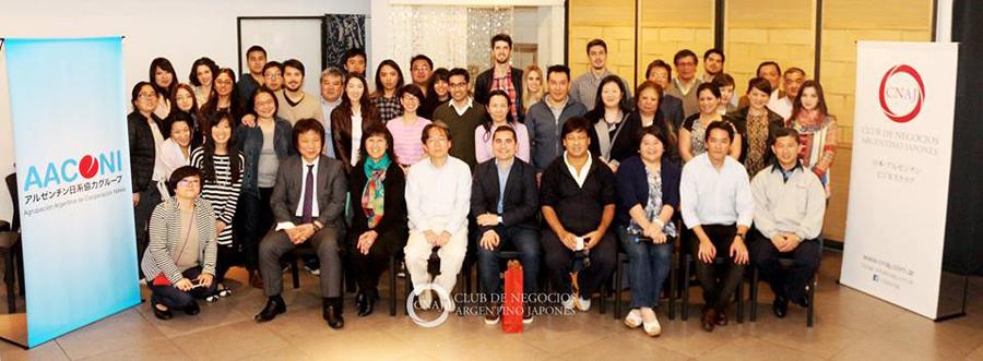 Charla de e-Commerce en Argentina y Japón durante encuentro con el Club de Negocios Argentino Japonés (CNAJ). Foto: Mario Nakazato.
