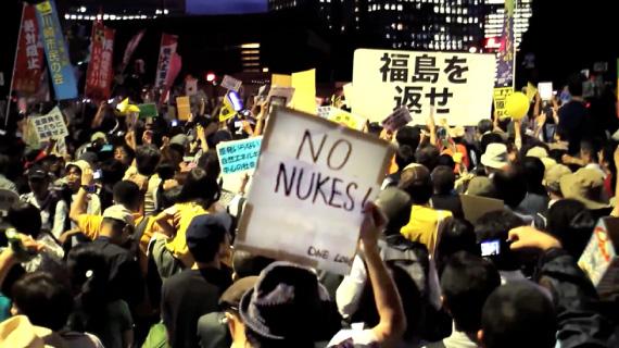 """© Eiji OGUMA Documental """"Tell the Prime Minister""""."""