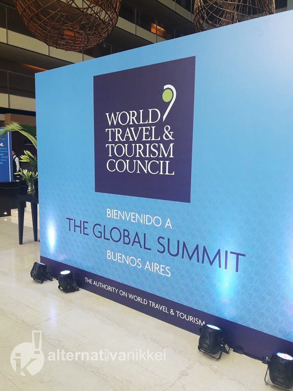 Congreso anual del World Travel & Tourism Council (WTTC). Japan Updates Conference. Foto: Ana María Serei.