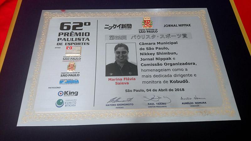 Placa del Premio Paulista del Deporte, categoría Kobudo, a Marina Saieva.