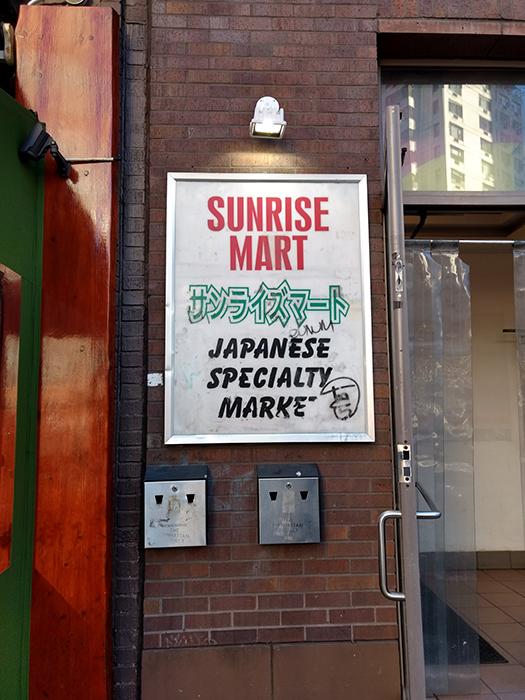 "Supermercado asiático ""Sunrise Market"". Foto: Delfina Virasoro."