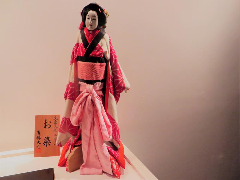 BUNRAKU NINGYO OSOME. Foto: Tomoko Aikawa.