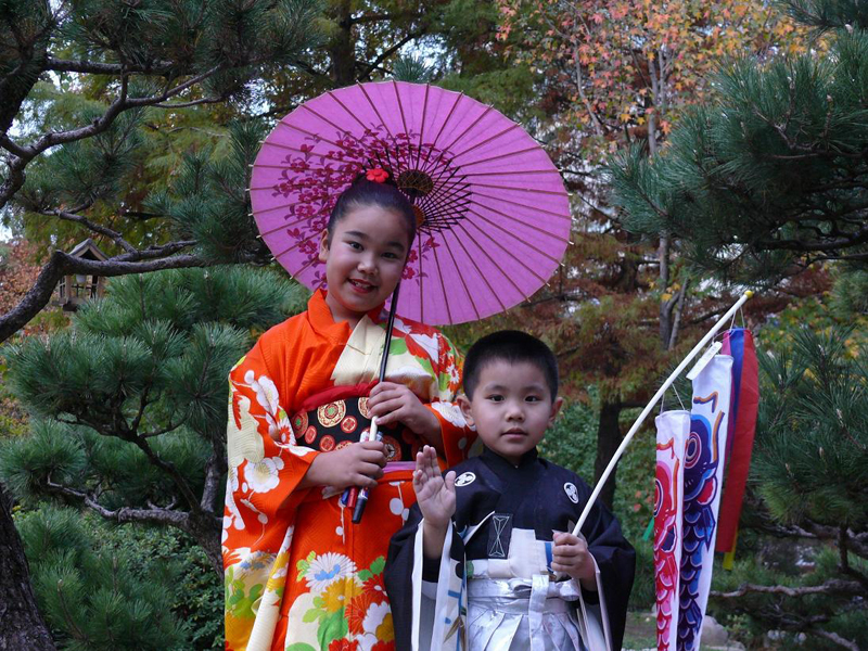 Foto: Jardín Japonés.